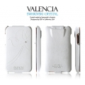 SGP Leather Pouch Valencia Series for Apple ipod Touch 2G/3G [White]